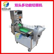 TS-Q118-多功能进口切菜机