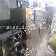 红枣烘干机|微波枣片干燥设备|食品微波干燥炉