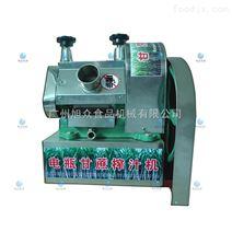 新鲜甘蔗榨汁机 全自动榨汁机