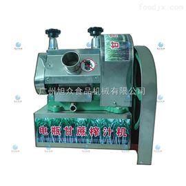 电瓶充电式甘蔗榨汁机新鲜甘蔗榨汁机 全自动榨汁机