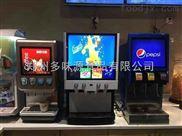 侯马饮品店用三阀四阀奶茶咖啡机