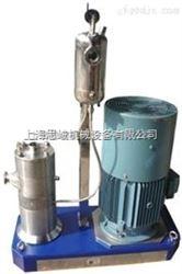 环保型钻井液用润滑剂乳化机