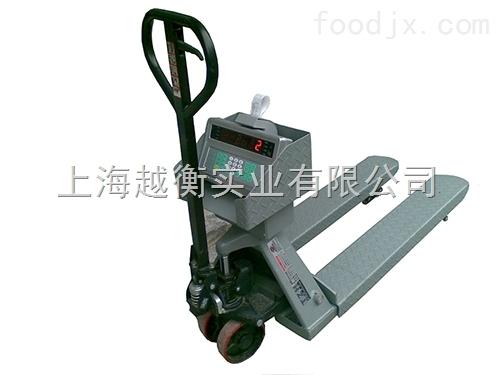 不锈钢碳钢结构叉车电子秤 2吨仓库用电子叉车秤