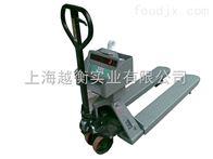 2.5吨食品加工厂用叉车电子秤 不锈钢叉车秤使用注意