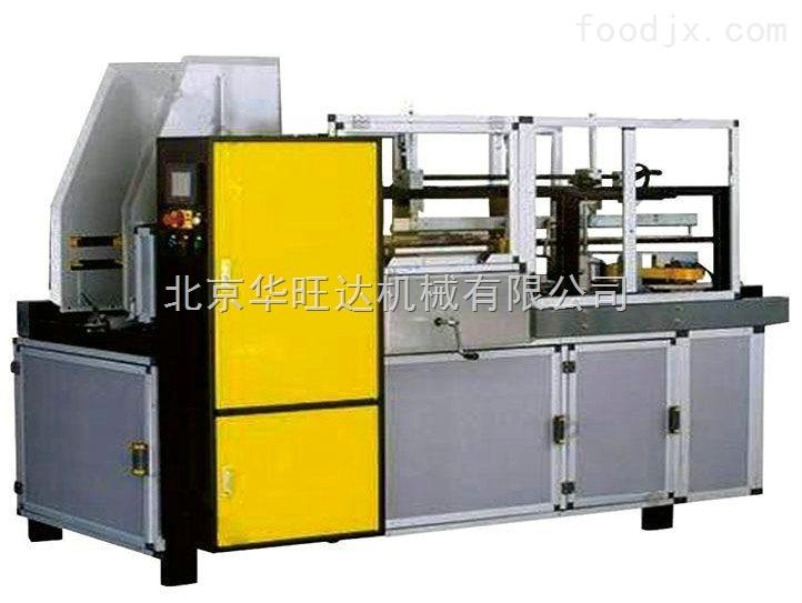 自动化纸箱成型机