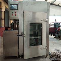 YX-50厂家直销全自动烟熏炉