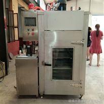 YX-50小型腊肉烟熏炉