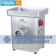 德国MADO马多TG0101店用型绞肉机台式冻肉绞肉机实验室绞肉机