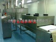 黑龍江豆制品微波干燥殺菌機|微波烘干滅菌設備|食品殺菌機械