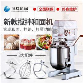 SZM-10A新款搅拌机多少钱