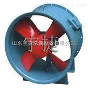 BT35-11-6.3防爆轴流风机防护铁网的作用