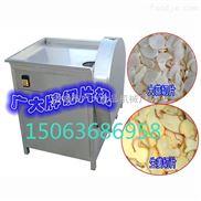 不锈钢地瓜削片机电动QS-400型红薯切片机 切红薯片机器