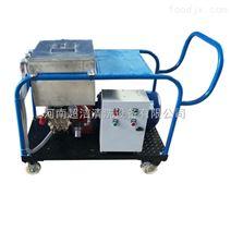 350公斤水喷砂除锈清洗机