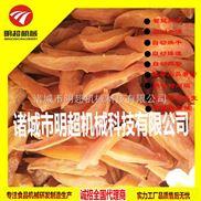 HSJGSB-23-薯类加工设备 现货供应