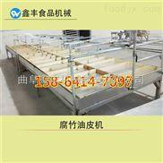辽宁腐竹机生产线