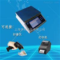 廈門3kg智能儲存電子秤 智能觸摸屏計數電子桌秤 30KG高精度桌稱