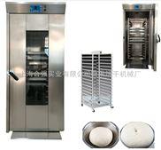 32盘面包醒发箱 食品醒发设备 面包房发酵箱 烤箱