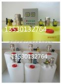 DFD-12-07-X计量泵DFD-02-07-LMDFD-09-03-LM自动投药泵