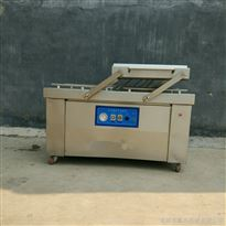 400果蔬抽真空式自动真空包装机