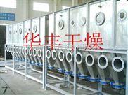 XF系列-卧式沸腾床干燥机