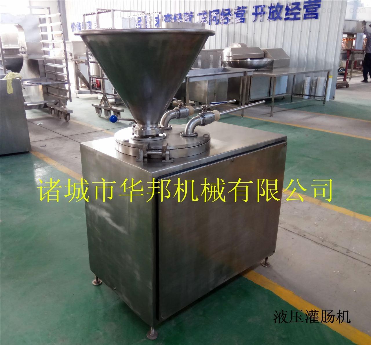 【华邦】30型双管灌肠机 全自动液压灌肠机