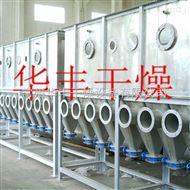 XF系列高效沸腾干燥机厂家-华丰干燥