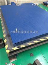 DCS-HT-A贵州3吨电子地磅 5000KG双层电子磅秤