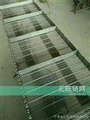 厂家直销不锈钢网带 链条式网带