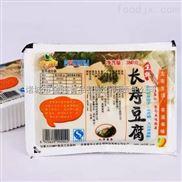 塑料豆腐盒封口机(气调真空包装机)