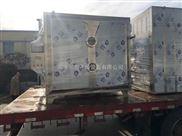方形低溫真空干燥機 方形真空干燥箱 食品制藥方形低溫真空烘干機