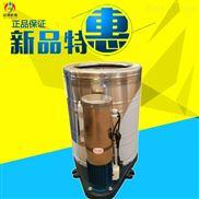 洛阳诺源工业脱水机 小型脱水机 塑料甩干机专业快速