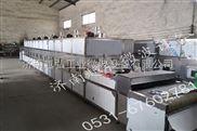 越弘YH-50kw微波海產品殺菌設備 微波殺菌
