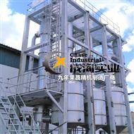 CXL-TQ强制外循环真空浓缩设备 灵芝精粉提取设备