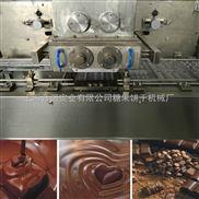 实验室巧克力浇注生产线 小型巧克力设备 小型巧克力成型机