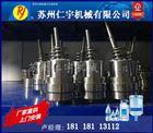 苏州仁宇机械 直供全自动饮料灌装机配件 三合一灌装机配件