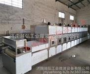特價微波海產品殺菌設備