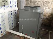 厂家直销地瓜热泵烘干机