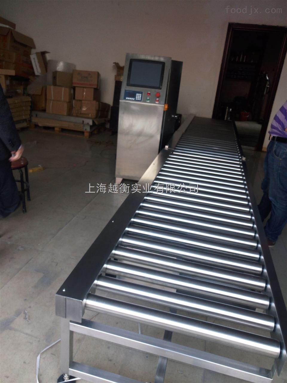 流水线配套检重称/滚筒秤上海优质厂家