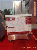 河南定做蒸饭柜-开封蒸饭柜价格-商丘蒸饭柜厂家-米饭蒸柜专用-蒸柜系列