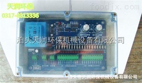 电路板 机器设备 478_280