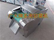 定向黄瓜切丝机 TT-400型电动多功能切菜器 切黄瓜丝机