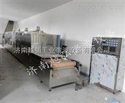 YH-12KW香草精微波干燥灭菌设备 微波干燥设备