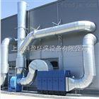 金属加工业废气收集设备可除尘