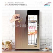 山西晋中消毒设备商用家用厨房设备采购基地厨具营行消毒柜