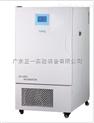 上海一恒Being系列低温培养箱BC-60