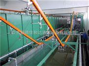 不锈钢水槽除蜡清洗机 悬挂链式自动超声波清洗烘干线
