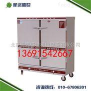 12層電熱蒸米飯柜|蒸饅頭包子的機器|食堂商用蒸飯柜|酒店燃氣蒸米飯柜