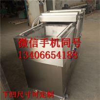 SDKZ6002S下凹米砖真空包装机多少钱一台
