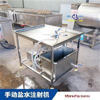 肉制品手动腌渍机 盐水注射机
