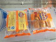 蛋黄派食品包装机
